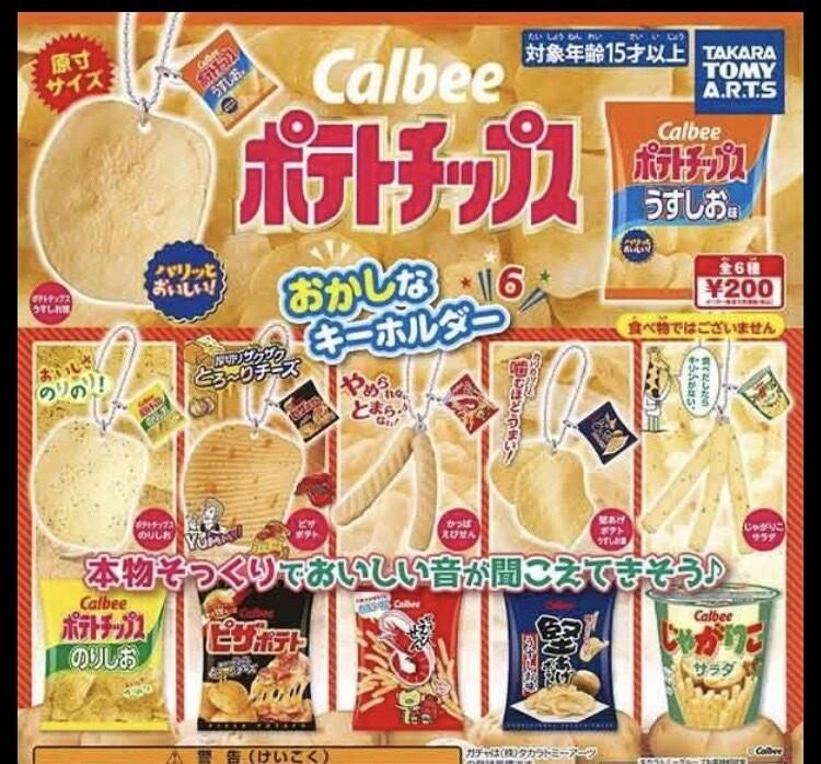 Calbee Potato Chips Snack Complete Set Of 5