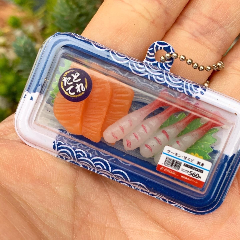 J. Dream Sashimi Miniature Keychain