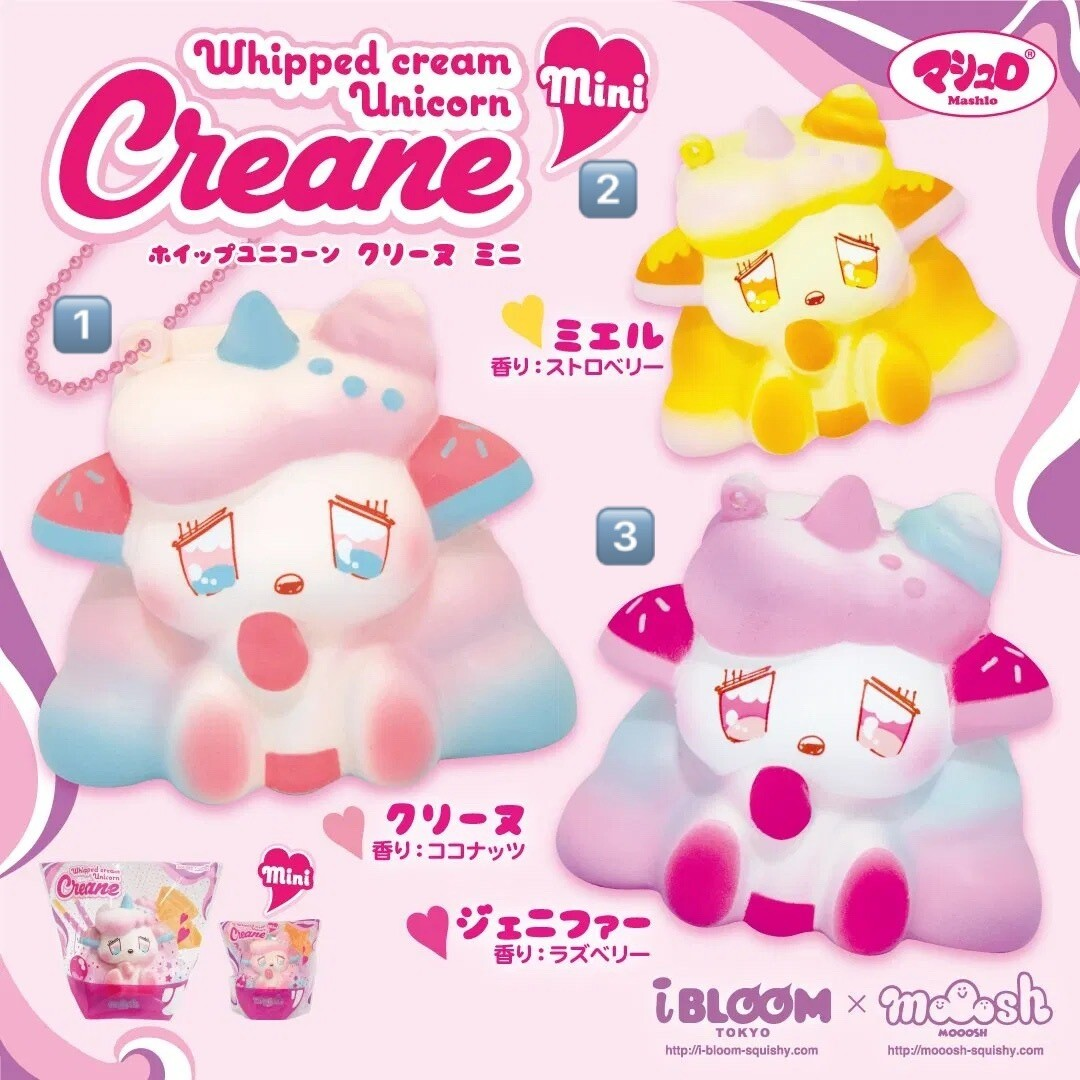 iBloom Whipped Cream Unicorn Creane Mini