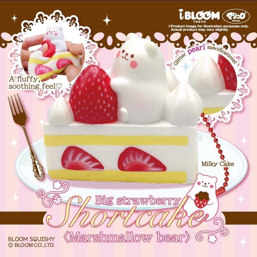 iBloom Large Marmo Strawberry Shortcake Squishy