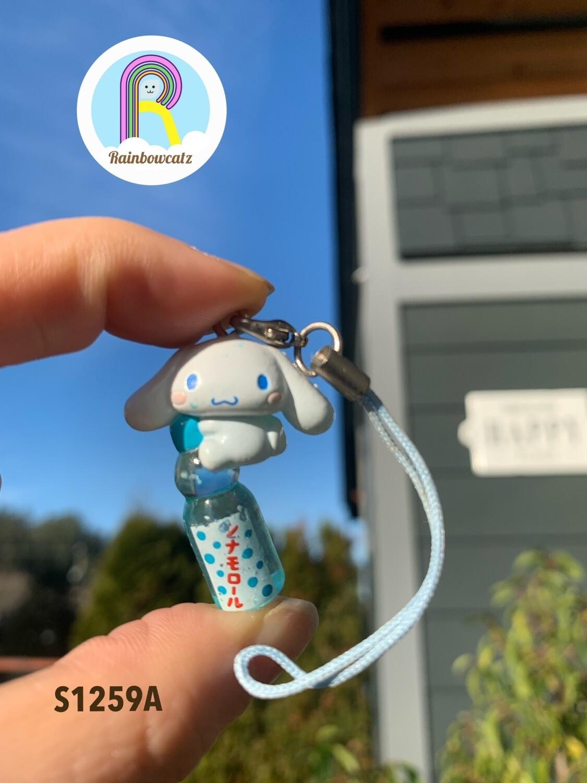 Sanrio Cinnamonroll Ramune Mascot Strap