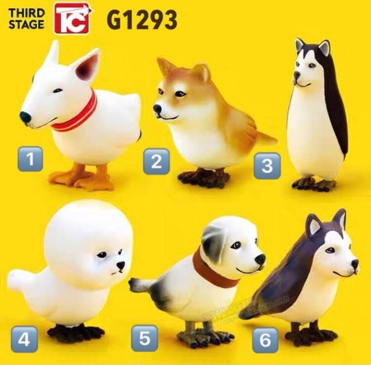 Dogbird Mini Figures