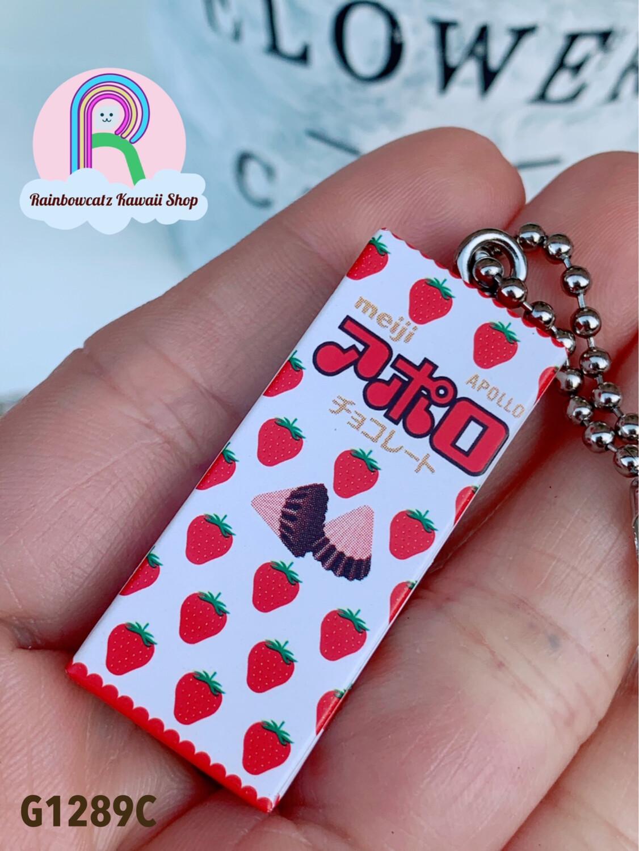 Bandai Meiji Chocolate Shaka Charm Mascot Keychain Gashapon