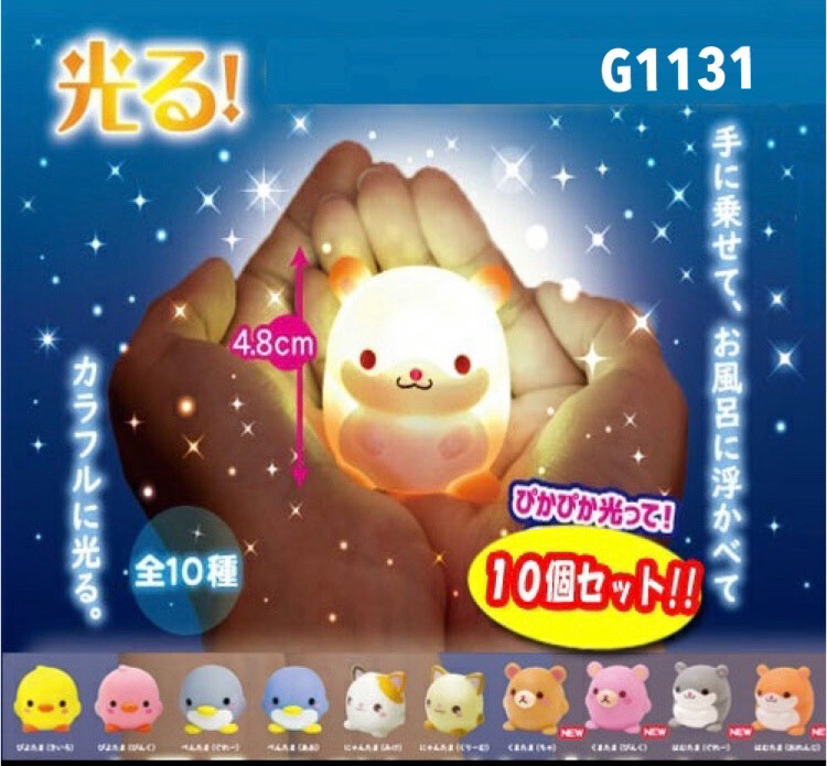 Yell Animals Light Up Figures Gashapon