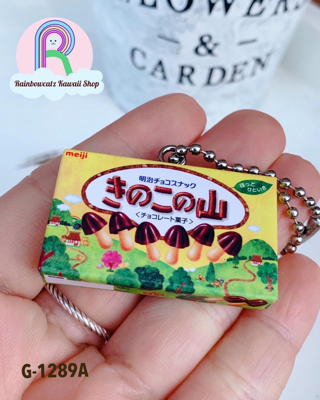 Bandai Meiji Chocolate Shaka Charm Mascot Gashapon