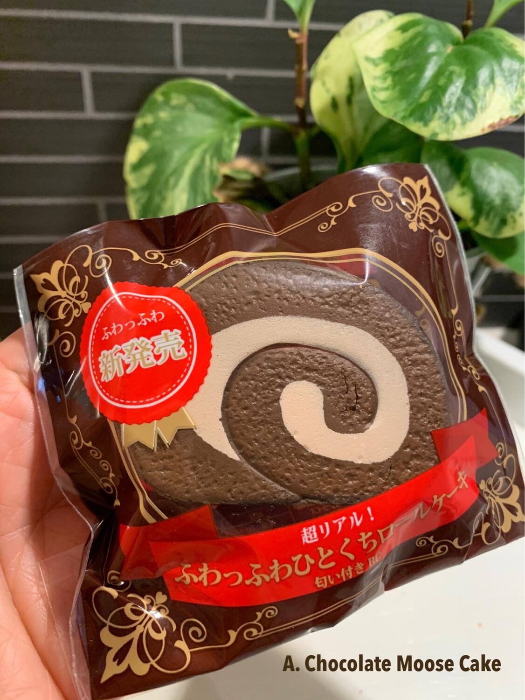 Chocolate Moose Swiss Roll Squishy