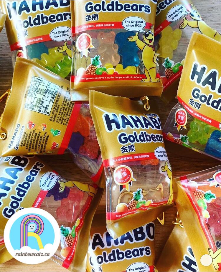 Hahabo Gummy Bear Shakashaka Keychain