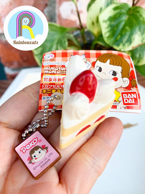 Peko Chan Mini Cake Squishy Keychain