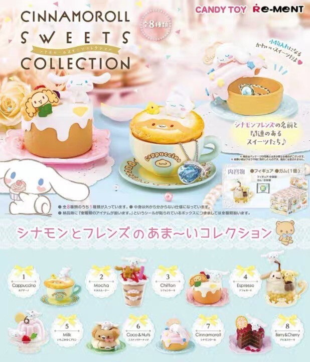 Re-ment Cinnamoroll Sweets Collection Figure