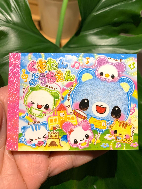 Kamio Animal Friends Mini Memo Pad