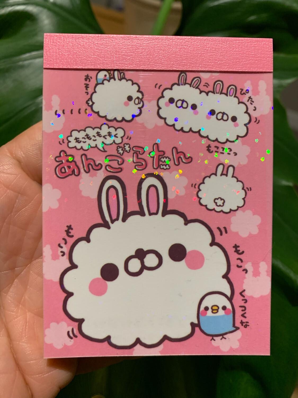 Crux Cloud Bunny Mini Memo Pad