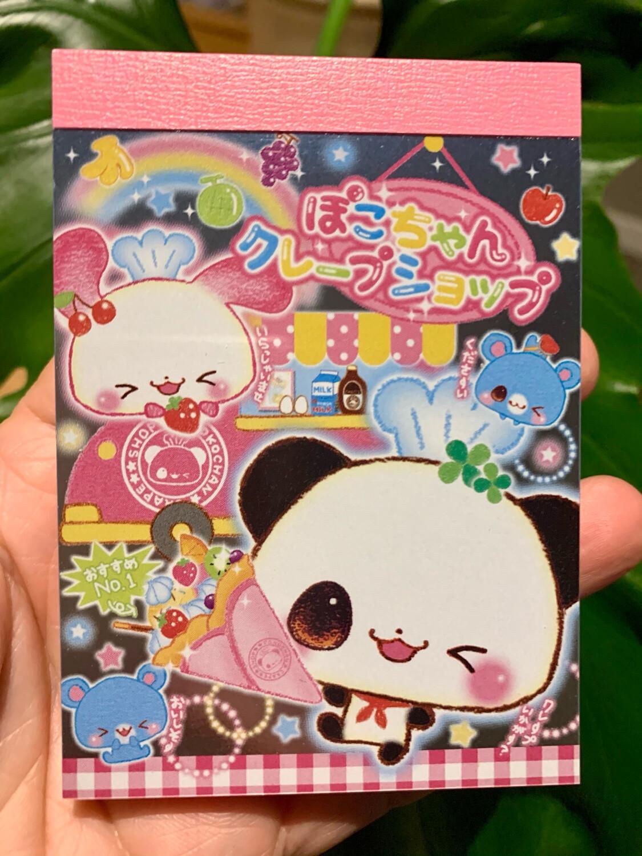 Crux Panda & Friends Mini Memo Pad