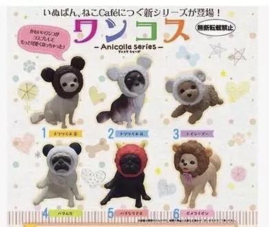 Bandai Anicolla Series Puppy With Hats Keychain
