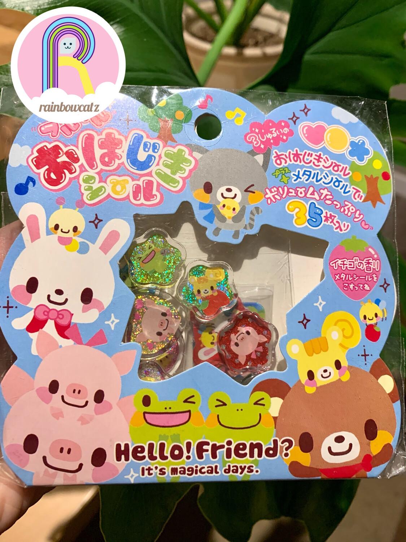 Q-Lia Hello Friend Sticker Sack