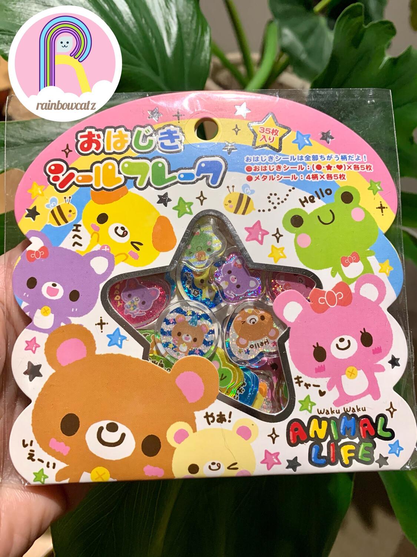Kamio Animal Life Sticker Sack
