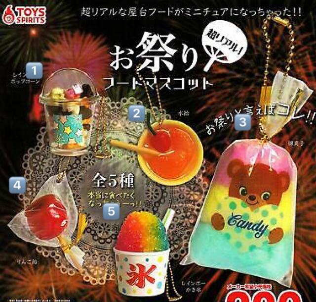Toys Spirits Summer Festival Sweet Miniature