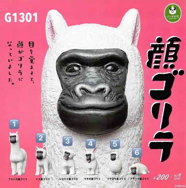 Takara Tomy Gorillas Face Animal Miniature