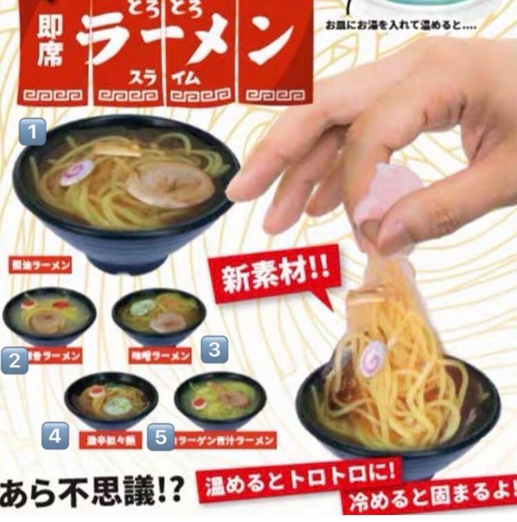 Ramen Noodle Squidhy Bowl