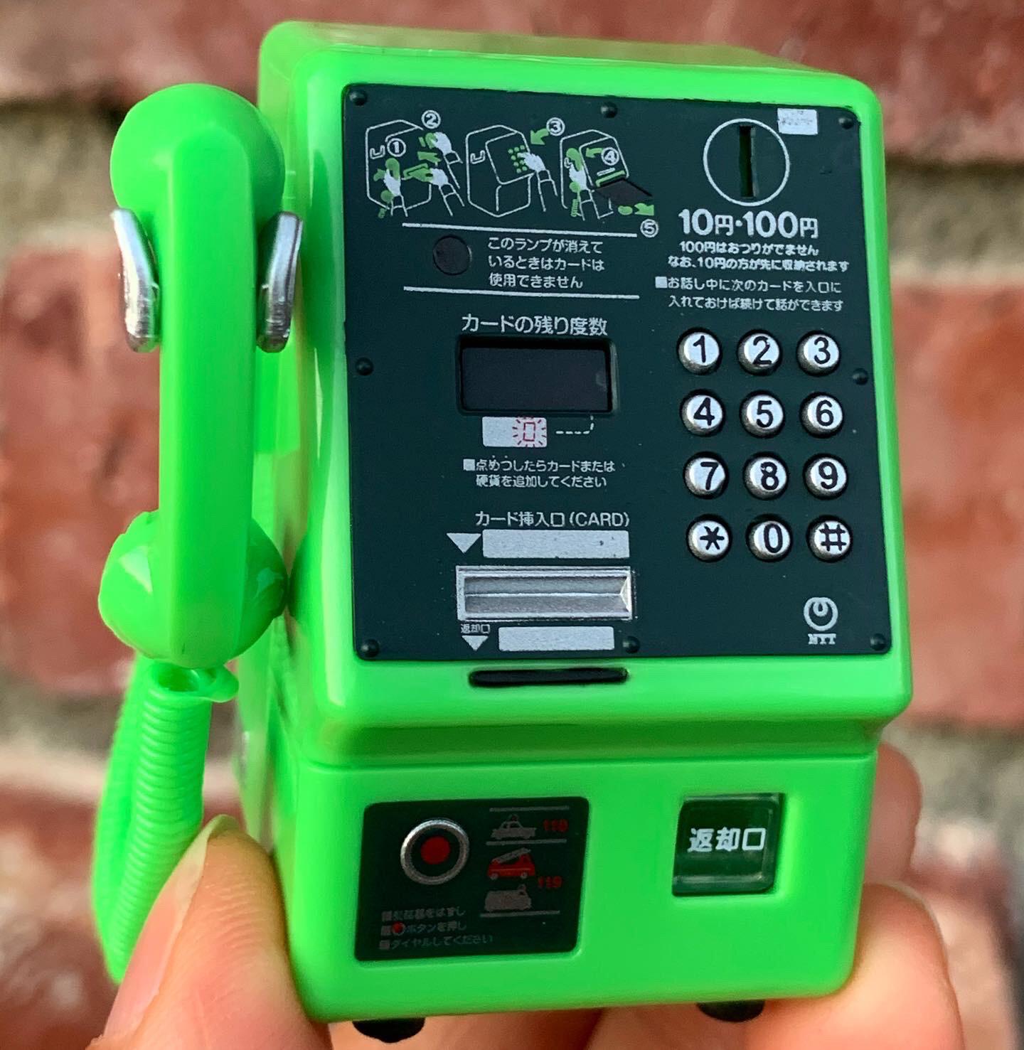 TTA Takara Public Phone Miniature
