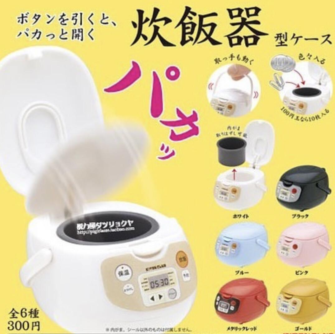 Kitan Club Rice Cooker Miniature