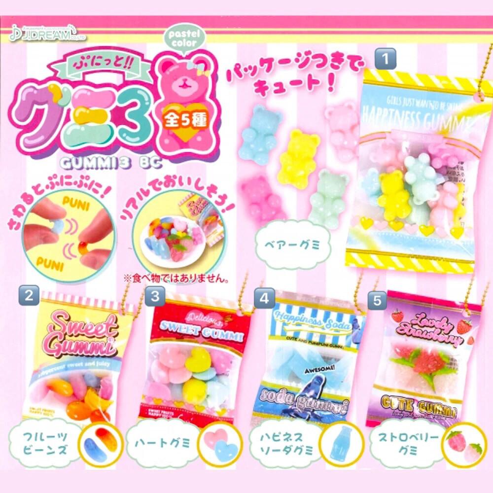 J. Dream Gummy Candy Miniature