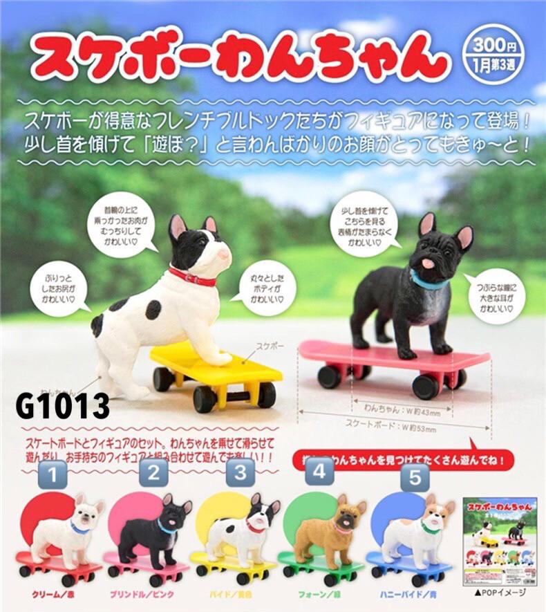 Kitan Club Skateboarding Dog Gashapon
