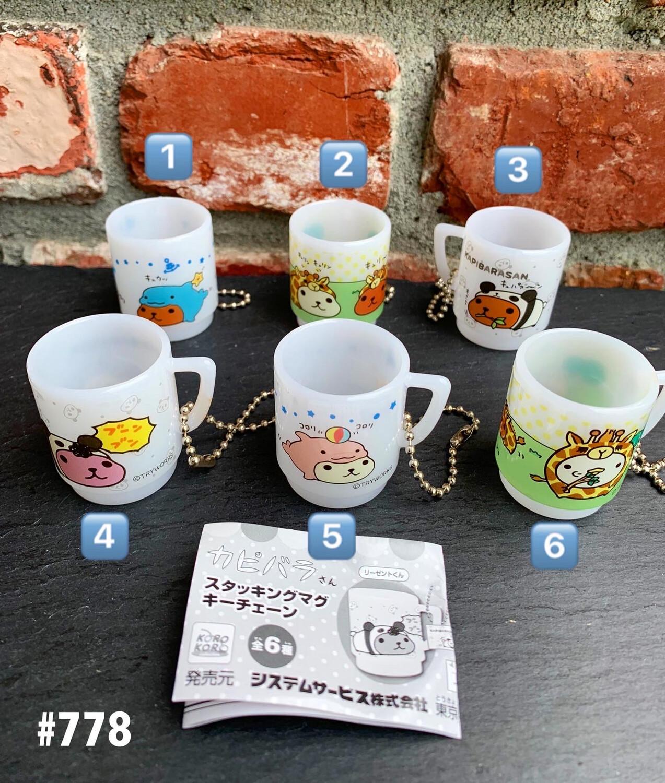 KoroKoro Kapibarasan Mini Mug Keychain