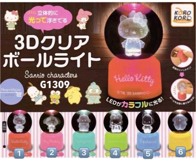 Sanrio Characters Light Up Crystal  Ball