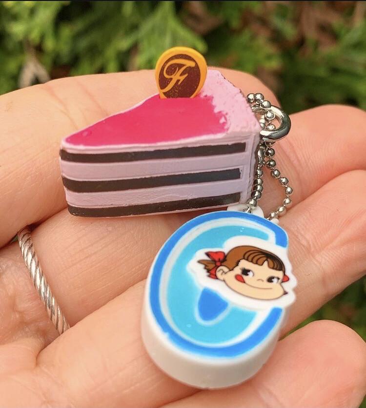 Peko Chan Bakery Charm Keychain #6