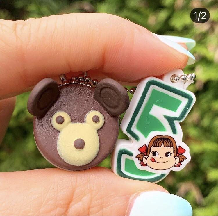Peko Chan Bakery Charm Keychain #5