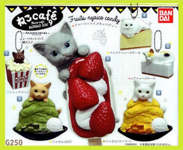 Bandai Neco Cat Cafe Sweets Keychain