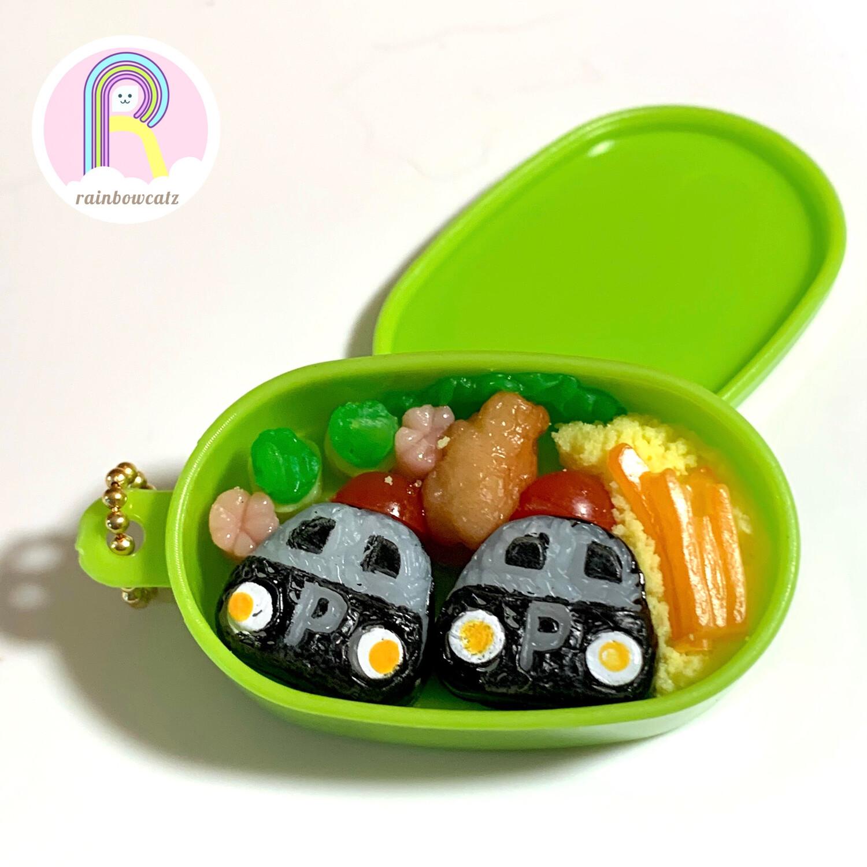 Toys Spirits Animal Bento Box Keychain