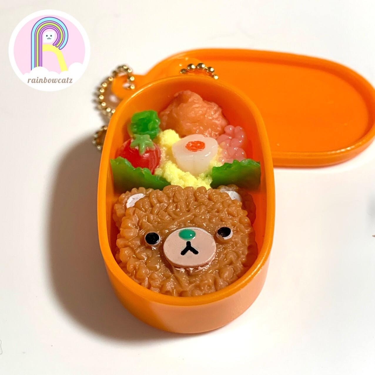Toys Spirits Animal Bento Keychain