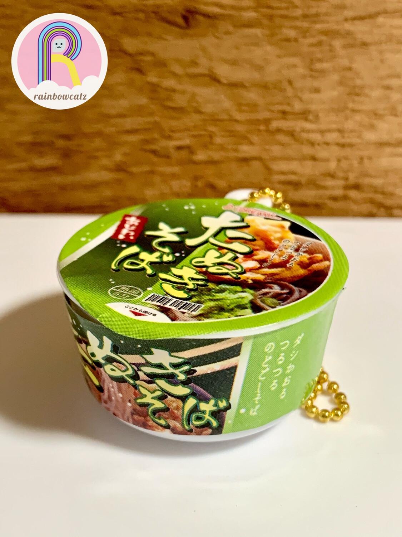 Ramen Cup Noodle Bowl Miniature Keychain