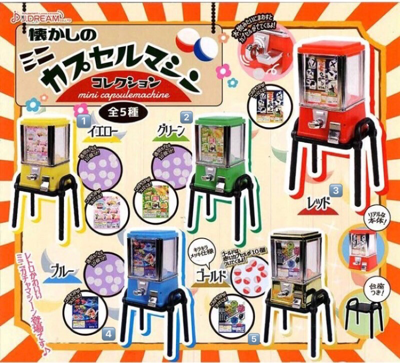 J. Dream Gashapon Machine Miniature