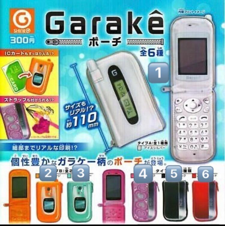 G-Shine Garake  Zipper Pouch