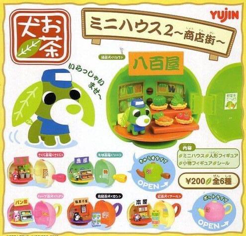 Yujin Ocha-Ken Tea Specialty Shop Miniature Gashapon