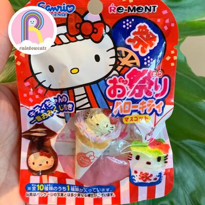 Sanrio Hello Kitty Festival Food Mascot Strap