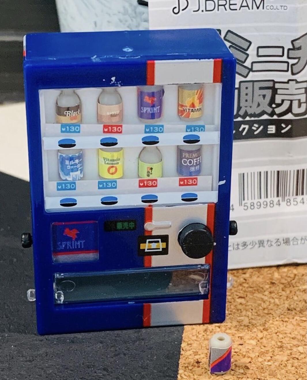 J. Dream Soda Vending Machine