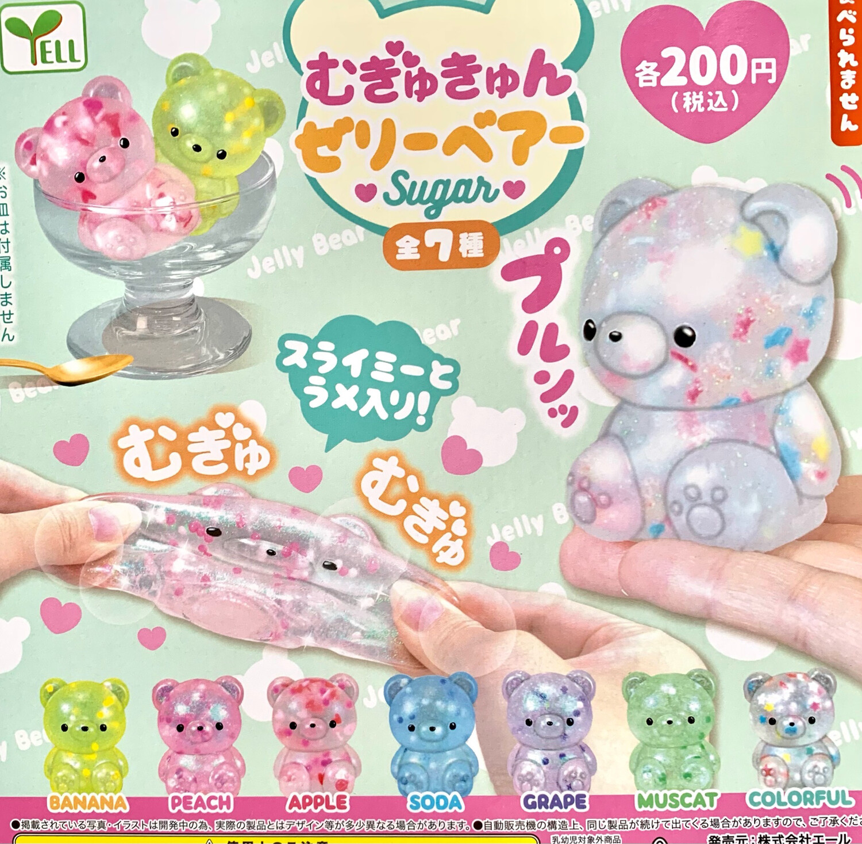 Yell Jelly Sugar Bear Squishy (Series 2)