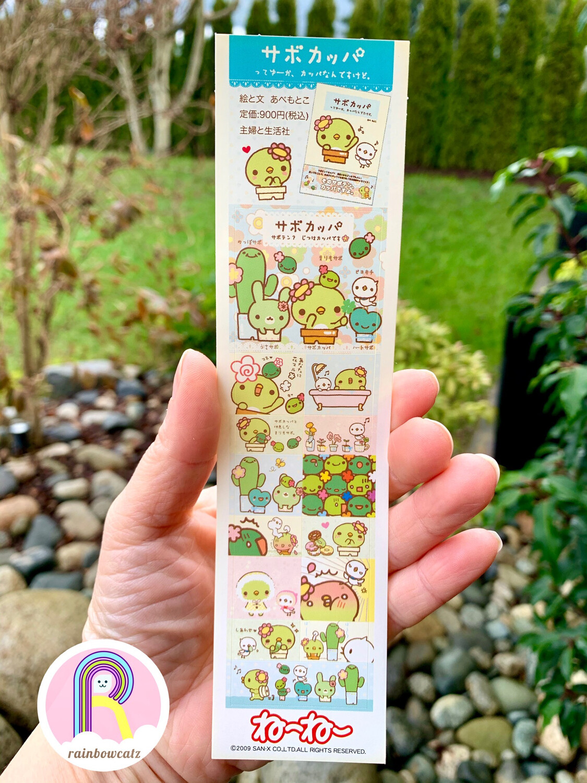 RARE San-X Vintage Sabo Kappa Sticker Sheet