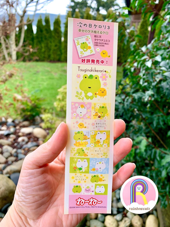 RARE San-X Vintage Tsuginohi Kerori Frog Sticker Sheet
