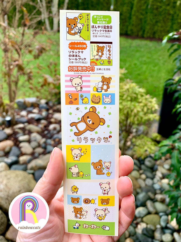 RARE San-X Rilakkuma Relax Bear Sticker Sheet