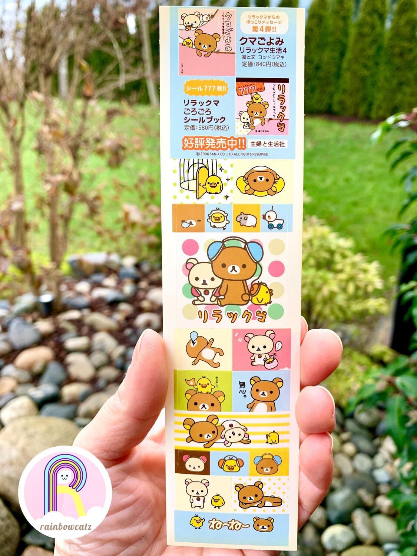 RARE Rilakkuma Relax Bear Vintage Sticker Sheet