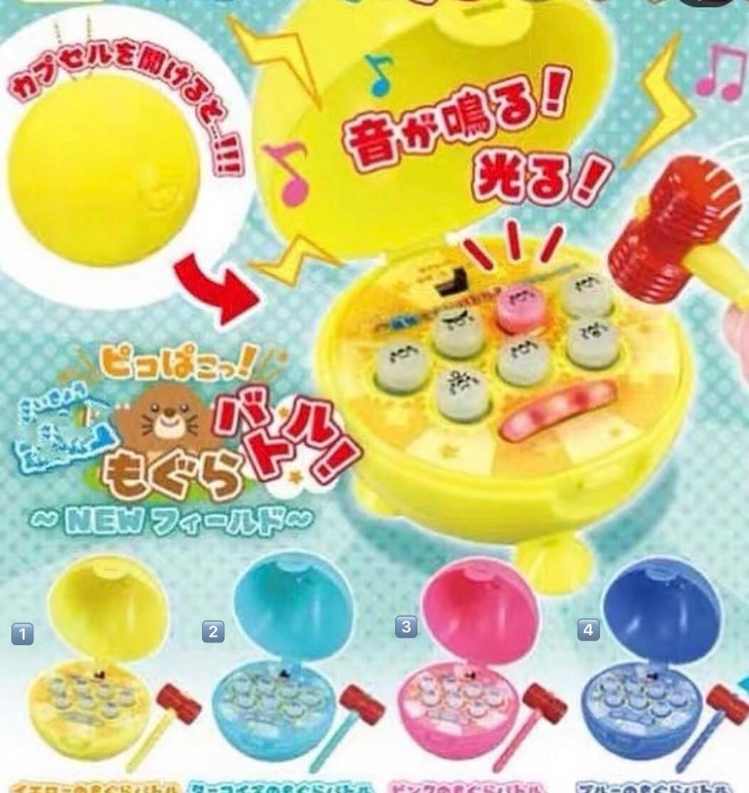 Yell Mini Whac-a-mole Seal Game