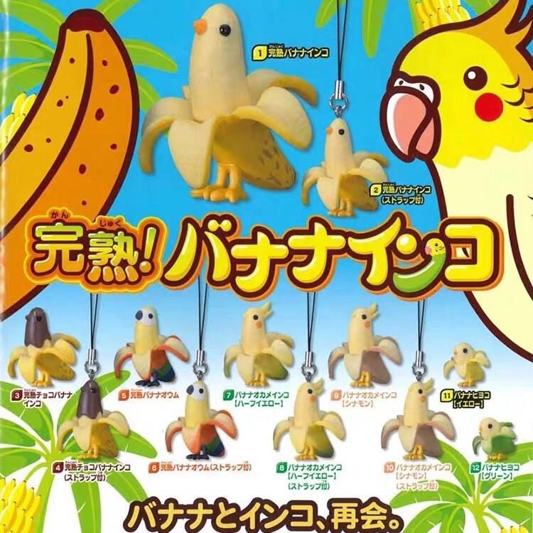 Epoch Banana Parrots Birds Miniature Strap