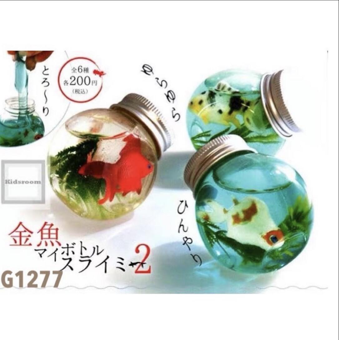 Japan Gold Fish Aquarium Bottle Miniature