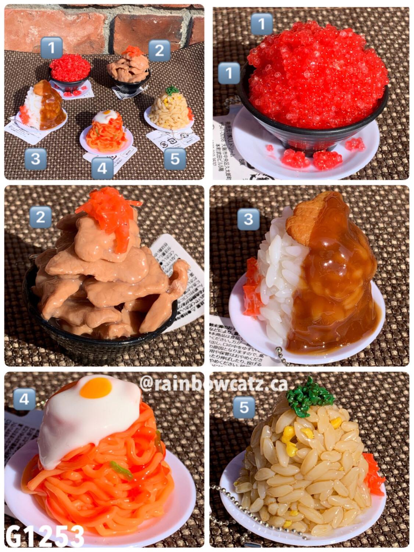 J. Dream Japanese Cuisine Food Miniature