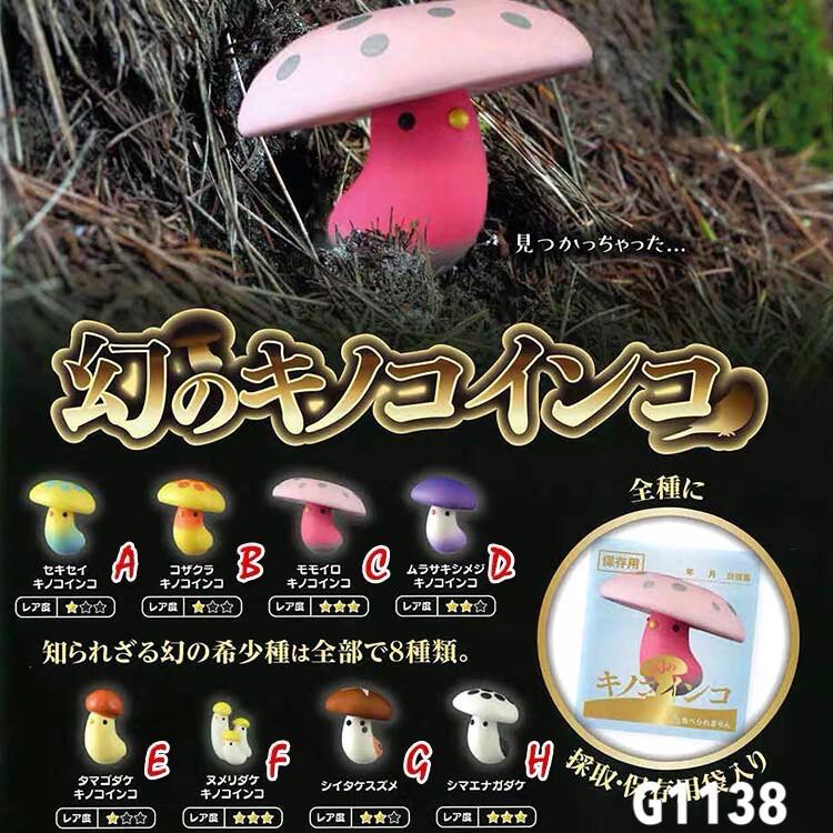 Epoch Mushroom Parrot Bird Miniature