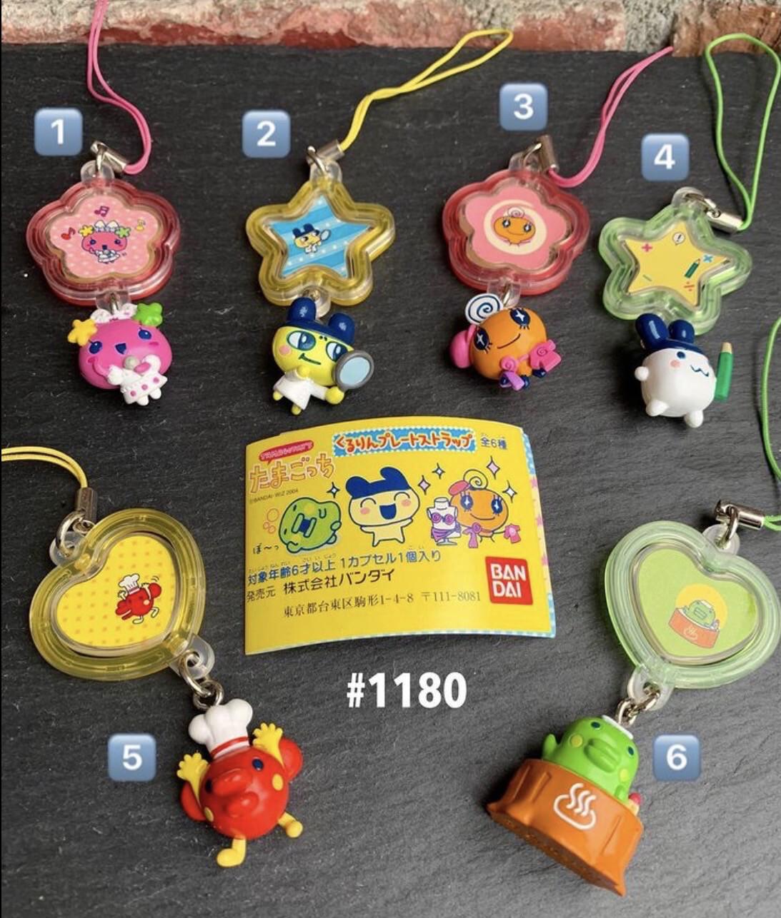 Bandai Tamagotchi Charm Mascot Strap